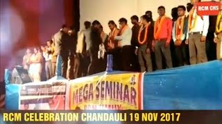 RCM CELEBRATION CHANDAULI 19 NOV 2017