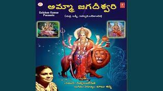 Devi Lalithambika