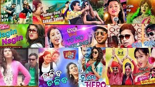 EXCLUSIVE ODIA NEW DJ SONGS HARD BASS NONSTOP 2018