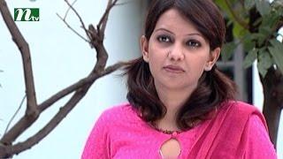 Bangla Natok Bari Bari Shari Shari | Monalisa, Hasan Masud, Richi | Episode 51 | Drama & Telefilm