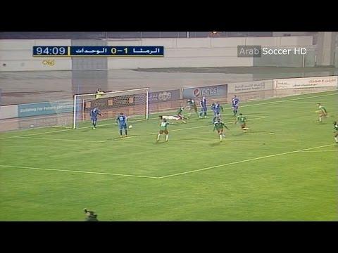 أهداف مباراة الرمثا 1-1 الوحدات | دوري المناصير الأردني