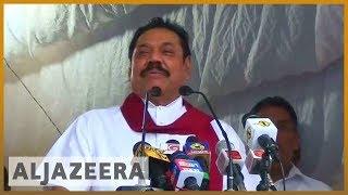 🇱🇰Sri Lanka's disputed Prime Minister Mahinda Rajapaksa resigns l Al Jazeera English