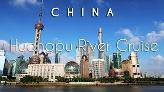 Huangpu River Cruise Timelapse | Shanghai | China Travel Guide