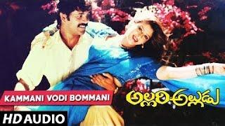 Kammani Vodi Bommani Full Song |Allari Alludu Songs |Nagarjuna,Nagma,Meena,Vanisri |Telugu Songs