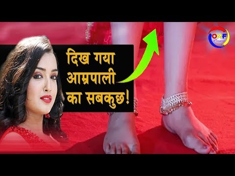 Xxx Mp4 Dikh Gya Amarpali Ka Sab Kuchh II Ek Bar Jarur Dekhe Video II Bhojpuri Ki Hot King Amarpali Dubey 3gp Sex