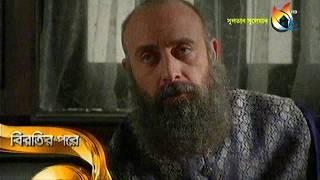 Sultan Suleiman Bangla Season 5  Episode 296
