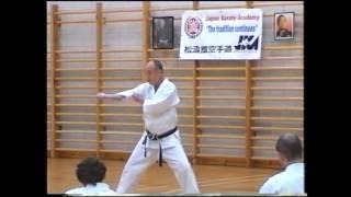 Keigo Abe Asturias   Spain