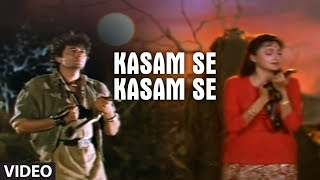 Kasam Se Kasam Se [Full Song] | Aayee Milan Ki Raat | Avinash Wadhawan, Shaheen