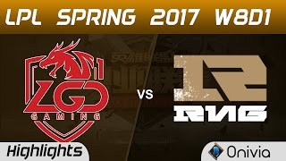 LGD vs RNG Highlights Game 1 LPL Spring 2017 W8D1 LGD Gaming vs Royal Never Give Up