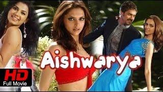 Aishwarya   #Romance  Kannada Movies Full HD  #Deepika Padukone,Upendra,Daisy Bopanna  Upload 2016