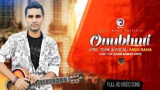 ONUBHUTI | Amio Raha | Bangla New Music Video 2016