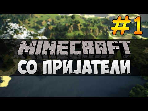 IZGOREV VO LAVA?! (Minecraft Survival w/ Friends #1)