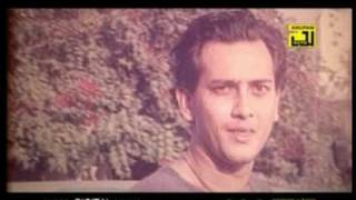 BANGLA MOVIE SOND: VALO ASI VALO THEKO: SALMAN SHAH