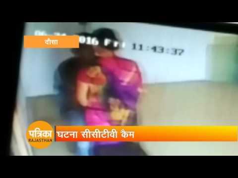 Xxx Mp4 A Man Beat A Doctor In Dausa Rajasthan Patrika 3gp Sex