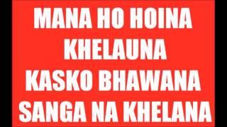 Badliyo Da Chronicz Lyrics