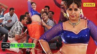 Raat Bhar Hilawa || रात भर हिलावा || Khesari Lal Yadav, Kalpana || Bhojpuri Item Songs