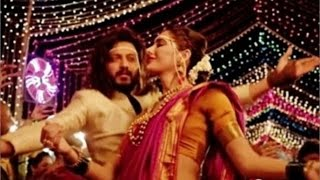 Banjo Teaser Trailer | Riteish Dekhmukh, Nargis Fakhri | Review