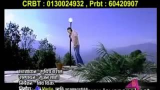 Timle Malai Dhoka Diyeko तिम्ले मलाई धोका दिएको - Bashanta Thapa & Binu Tamang