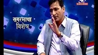 Sagarmatah Bises With Shakti   Basnet