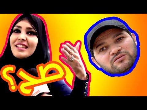 Xxx Mp4 فضيحة البرلمانية فوزية طهراوي ضد أمير ديزاد 3gp Sex