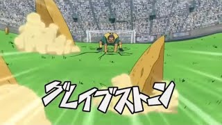 Inazuma eleven Episode 72 Gravestone