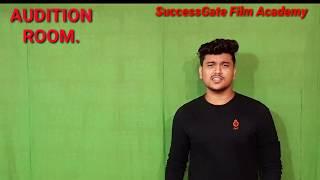 बॉलिवूड मूवी औडीशन ||BOLLYWOOD MOVIE AUDITIONS || AUDITIONS TRAINING 》SuccessGate Film Academy