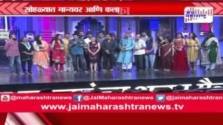 Zee marathi awards 2015