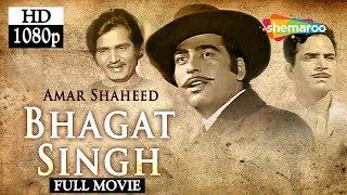 Amar Shaheed Bhagat Singh - Somu Dutt, Achla Sachdev, Dara Singh - Super-hit Patriotic Movie