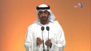 كلمة صاحب السمو الشيخ محمد بن زايد - أجيال المستقبل