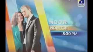 NOOR Geo Tv Drama LOGO