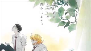 Doukyuusei 同級生 Koutarou Oshio with Yuuki Ozaki from Galileo Galilei