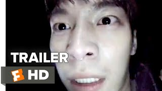 Gonjiam: Haunted Asylum Teaser Trailer #1 (2018) | Movieclips Indie