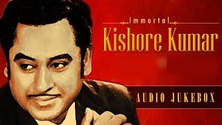 Amar Pujar Phool - Kishore Kumar (আমার পূজার ফুল - কিশোর কুমার)
