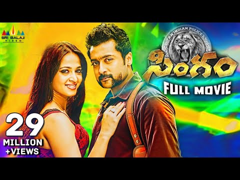 Xxx Mp4 Singam Yamudu 2 Telugu Full Movie Suriya Anushka Hansika Sri Balaji Video 3gp Sex