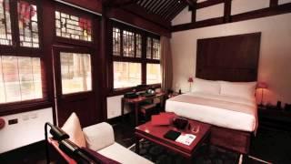 Aman at Summer Palace, Beijing/頤和園,我的私密後花園:頤和安縵