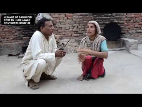 A story of handicapped women who has never got married A step to eliminate poverty
