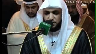 سورتي الفجر والبلد -  الشيخ ماهر المعيقلي - السودان 1433هـ