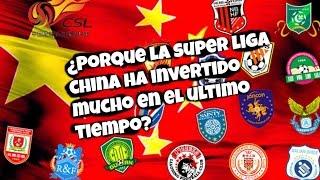 El impacto de la Super Liga China en el futbol mundial
