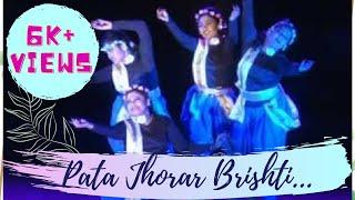 Pata jhorar bristi song from CHAPLIN MOVIE....