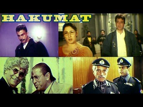 HAKUMAT (2001) - SHAAN & SAIMA - OFFICIAL PAKISTANI MOVIE
