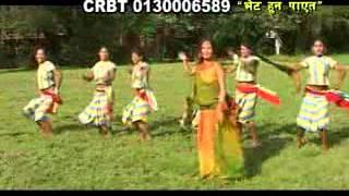 Bhet Huna Payana By Narendra Khadka, Raju Pariyar and Bishnu Maghi