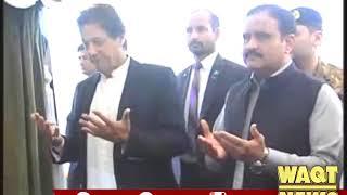 Prime Minister Imran Khan perform ground breaking of Panah-Gah in Lahore