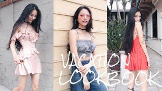 VACATION LOOKBOOK 2017 | 度假風四套穿搭|Jessica Lin
