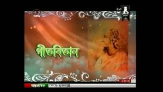 Badol Diner Prothom Kodom Phul  by Madhusudan Mukhopaddhaya