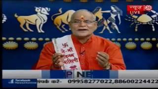 Kaalchakra II Pandit Suresh Pandey    25 July 2017   