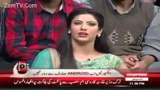 Mujhay Dard-e-Dil Ka Pta Na Tha,,,Vicky Performs Mohd Rafi Evergreen Song
