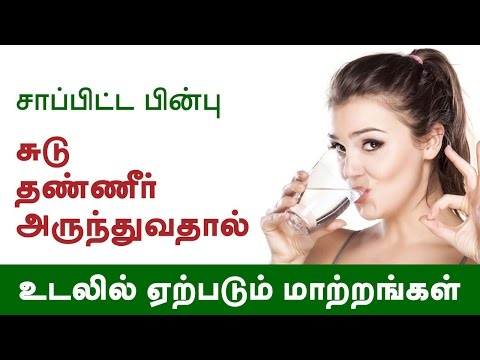 Xxx Mp4 Benefits Of Drinking Hot Water For Health And Beauty Tamil Health Tips 3gp Sex