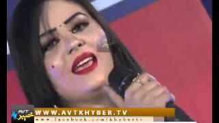 AVT Khyber Pashto New Song 2016 Mayen Kho Lewani We Khyber Show   YouTube