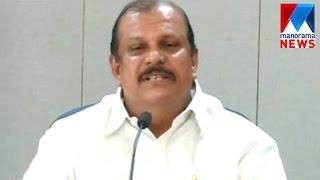 P C George addresses press at Kottayam | Manorama News