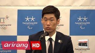 Park Ji-sung named honorary ambassador for PyeongChang 2018 Winter Olympic Games